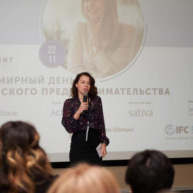 WED в Беларуси