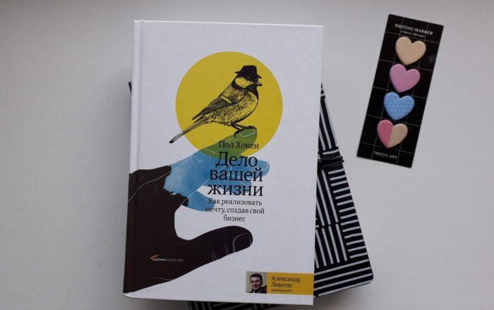 book_main-1